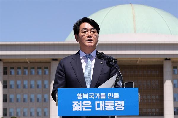 더불어민주당 박용진 의원이 9일 서울 여의도 국회 잔디광장에서 제20대 대통령 선거 출마를 공식적으로 선언하고 있다.