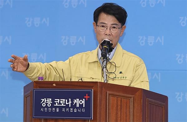 지난 13일 김한근 강릉시장이 강릉시청 대회의실에서 시 현안에 대한 기자회견을 하고있다.