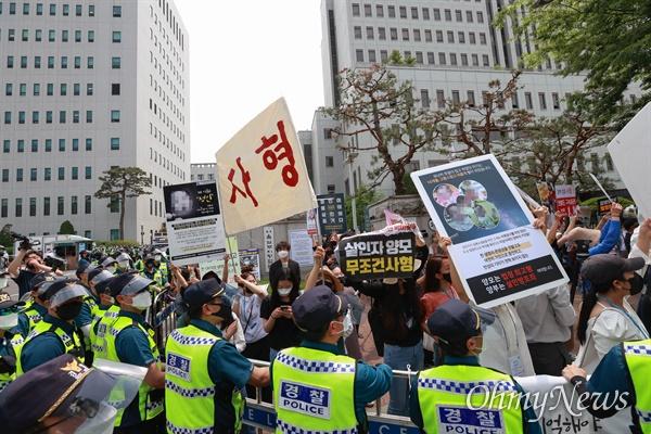 14일 오후 16개월된 입양아 정인이를 학대해 숨지게 한 양부모에 대한 1심 선고가 열린 서울남부지법앞에서 전국에서 모인 시민들이 '사형' 등 강력한 처벌을 촉구하고 있다.