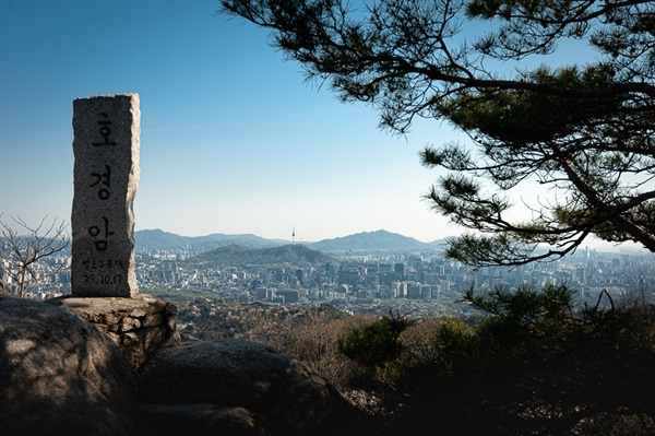 김신조 루트, 호경암, 북악하늘길