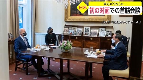 지난달 16일 백악관에서 바이든 미 대통령과 스가 일본 총리가 햄버거로 점심식사를 하고 있다.