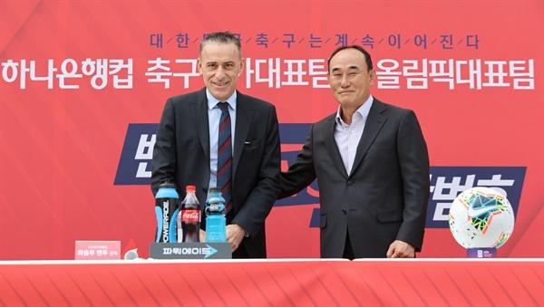 웃으며 기념 촬영하는 파울루 벤투(왼쪽) A대표팀 감독과 김학범 올림픽대표팀 감독