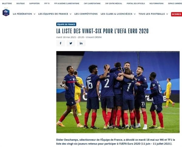 프랑스 대표팀 화려한 스쿼드로 중무장한 프랑스가 2018 러시아 월드컵에 이어 이번 유로2020에서 2대회 연속 메이저대회 우승에 도전한다.