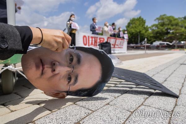 전국민중행동 소속 진보단체들이 지난 5월 25일 오후 서울 종로구 청와대 앞 분수대에서 '이재용 사면 반대!' 기자회견을 열고 '국정농단 범죄자, 특정경제가중처벌법을 위반한 이재용 사면 시도 중단'을 촉구하고 있는 모습.