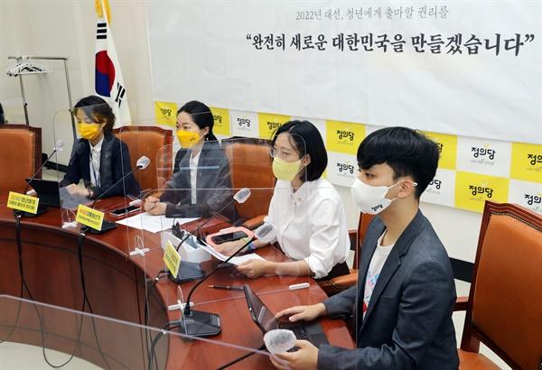 정의당이 30일 오전 서울 여의도 국회에서 열린 '청년에게 출마할 권리를, 2030 대통령선거 피선거권 보장 추진 기자회견'을 열고 있다.
