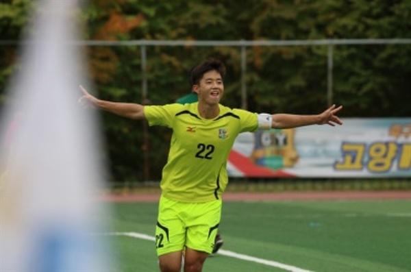 고양FC U-18 시절의 김영준이 득점을 한 뒤 환하게 웃고 있다.