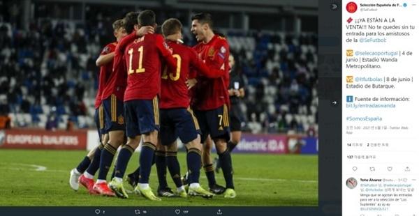 스페인 대표팀 한층 젊어진 '무적함대' 스페인이 유로 2012 이후 다시 한 번 유로 2020에서 정상 등극을 노리고 있다.