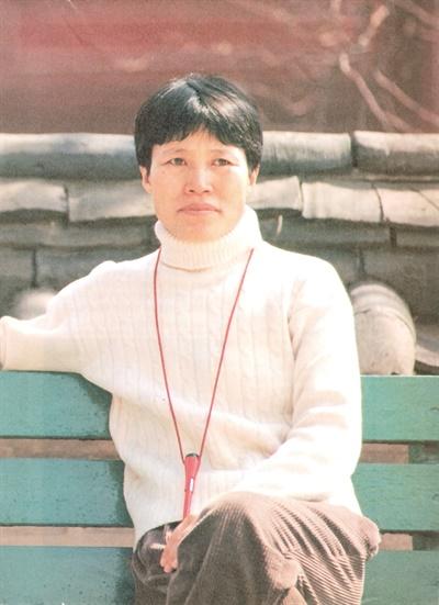 고정희 시인.