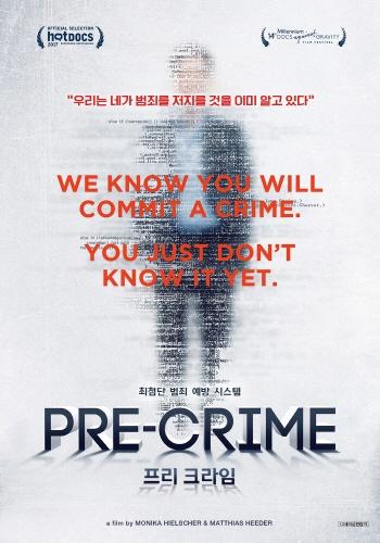 <프리 크라임> 영화 포스터