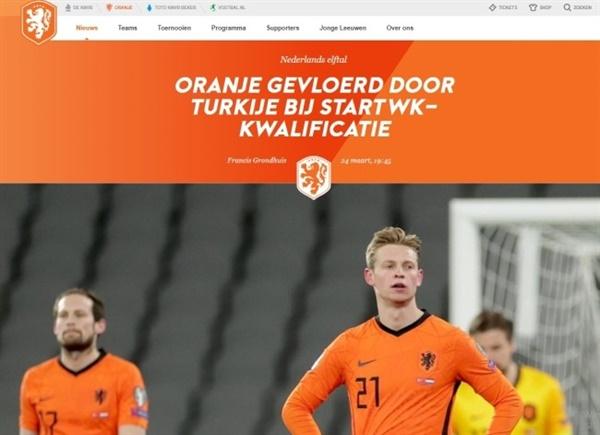 네덜란드 프렝키 데 용 네덜란드가 7년 만에 메이저대회 본선에 진출하며, 이번 유로 2020에서 부활을 노리고 있다.