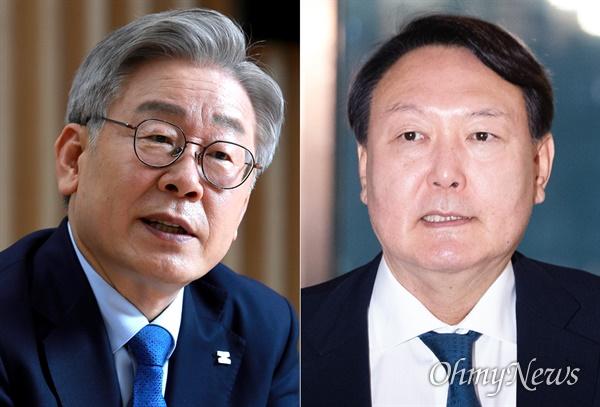 왼쪽부터 이재명 겸기도지사, 윤석열 전 검찰총장.