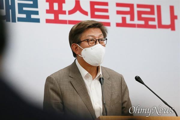 박형준 부산시장이 공직선거법 위반 혐의로 검찰에 고발됐다.