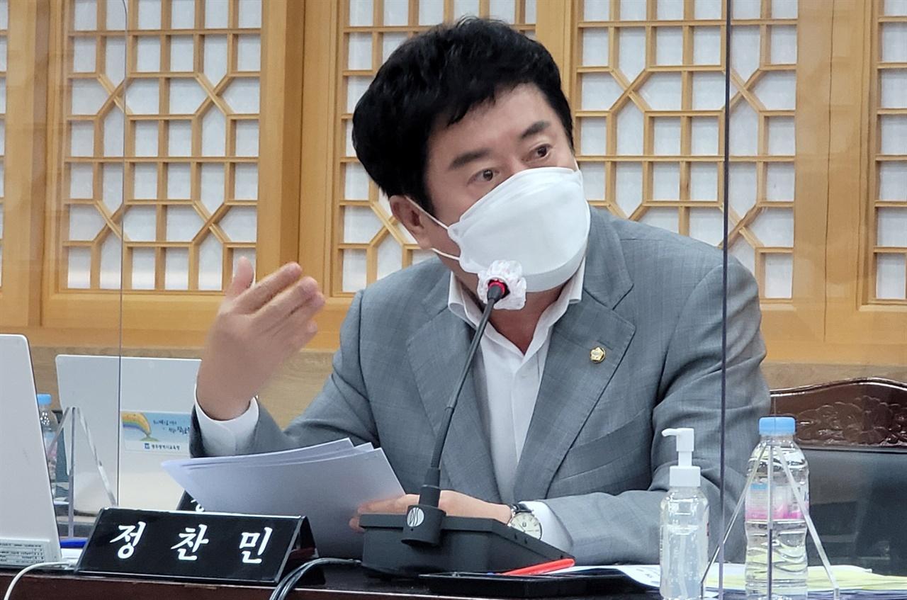 6대 민선시장을 역임한 정찬민 국회의원