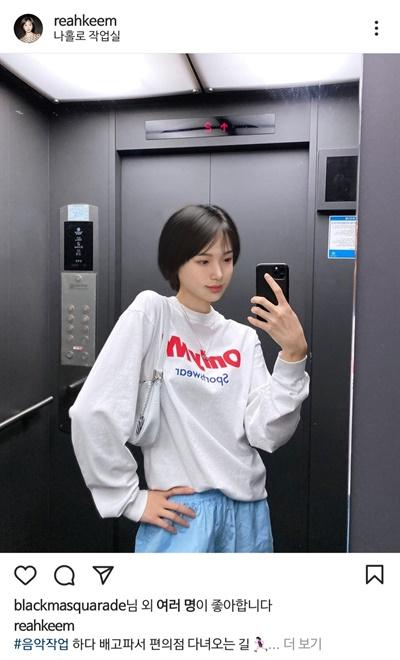 LG가 만든 가상 인플루언서 김래아의 인스타그램 계정. 김래아는 '미래에서 온 아이'를 뜻하는 이름이다.