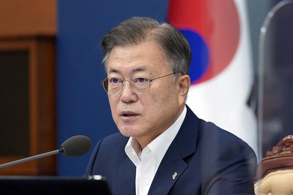문재인 대통령이 8일 오전 청와대에서 열린 국무회의에서 발언하고 있다.