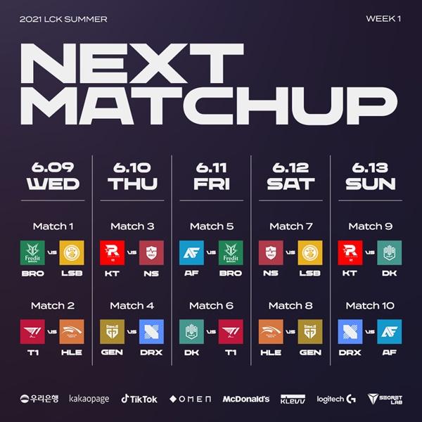 다시 시작하는 LCK, 1주차 일정 LCK가 섬머시즌으로 오는 9일부터 다시 시작된다.