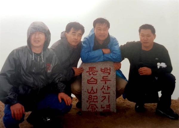 한국영화기획실모임에서 함께 활동했던 안동규(오른쪽) 권영락(왼쪽 두번째) 등 후배들과 함께 백두산을 오른 이춘연(오른쪽 두번째)