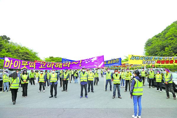 '남강댐 문제 대응 범시민대책위원회'가 4월 27일 출범식을 가진 뒤 한국수자원공사 남강댐지사 근처에서 집회하는 모습.