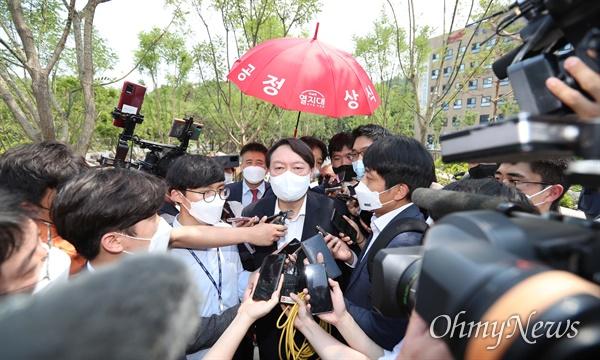 윤석열 전 검찰총장이 9일 오후 서울 중구 남산예장공원 개장식에 참석하고있다.