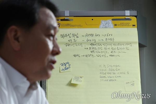 대선출마를 선언한 이광재 더불어민주당 의원이 9일 서울 여의도 국회 의원회관에서 <오마이뉴스>와 인터뷰하고 있다.
