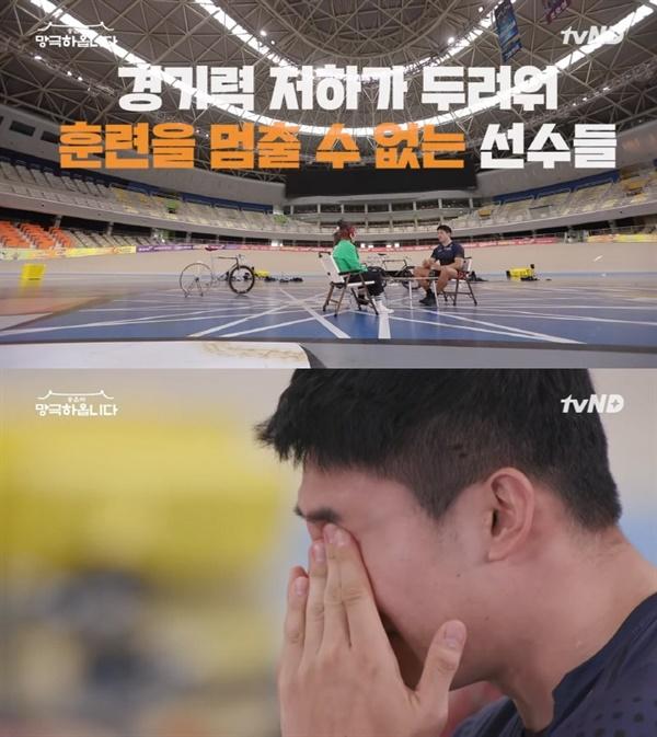 tvN D가 새롭게 선보이는 웹예능 '송은이 망극하옵니다'의 한 장면