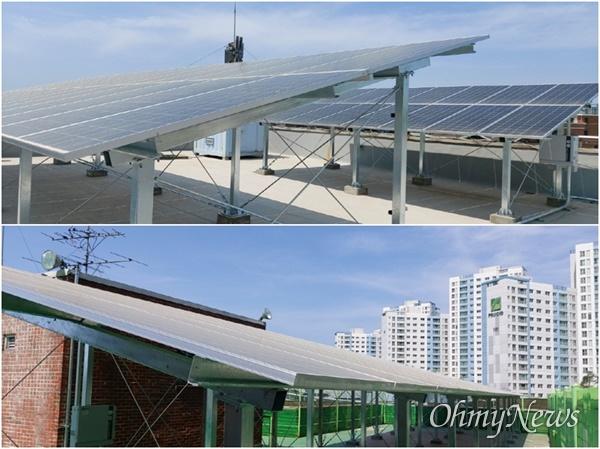 고양시는 그린에너지 보급을 늘리기 위해 장항1동행정복지센터와 고양장애인종합복지관 옥상에 태양광 발전시설을 확충했다