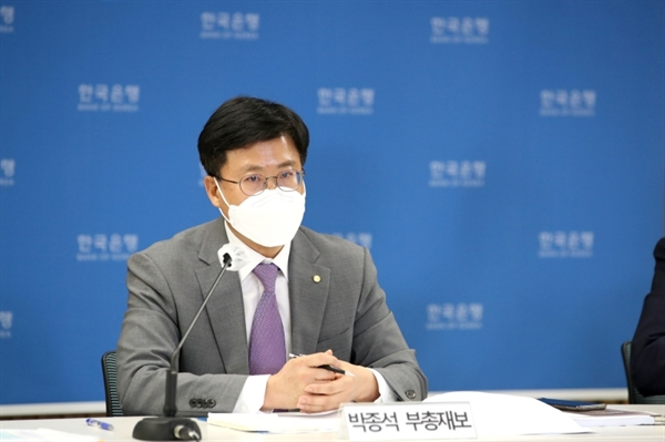 박종석 한국은행 부총재보가 10일 오전 서울 중구 한국은행에서 열린 통화신용정책보고서(2021년 6월) 설명회에서 발언하고 있다.