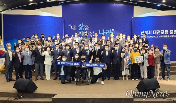 이낙연 전 더불어민주당 대표는 10일 오후 대전 오페라웨딩에서 열린 '내 삶을 지켜주는 나라-신복지 대전포럼' 창립식에 참석했다.