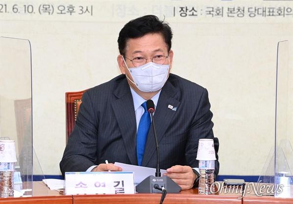 더불어민주당 송영길 대표가 10일 오후 서울 여의도 국회에서 열린 시도지사 간담회에서 인사말을 하고 있다.