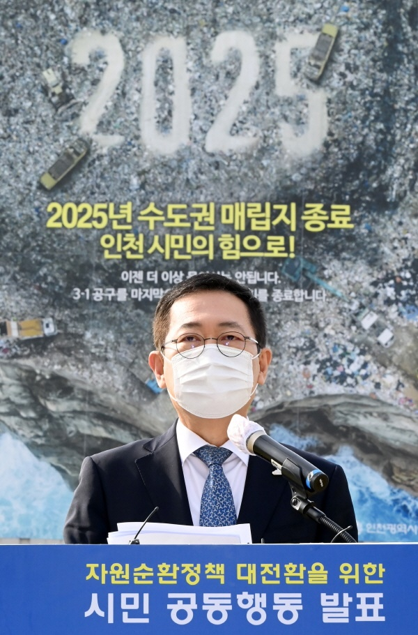 박남춘 인천시장(자료사진)