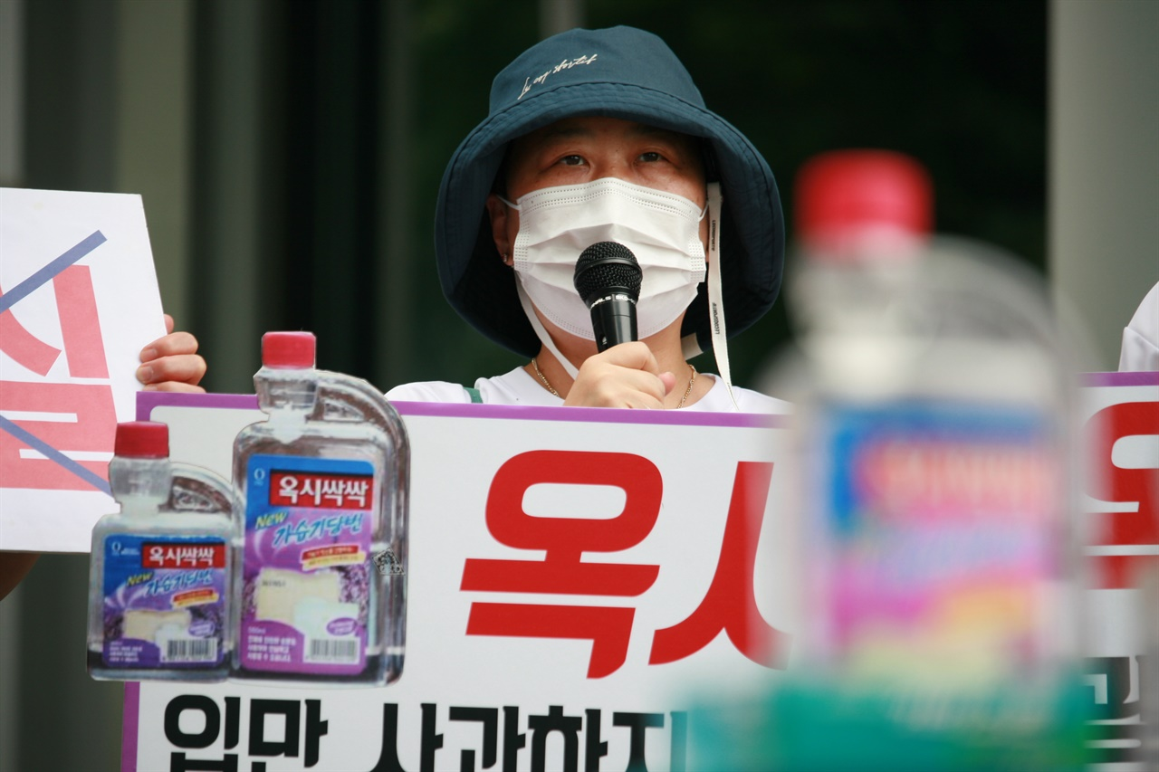 10일 서울 여의도 옥시 레킷 한국지사 앞에 선 가습기살균제 피해자 박수진씨