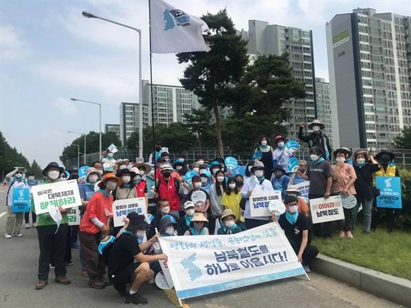 36일차 행진을 힘차게 시작하다 청주 죽림사거리에 모인 행진 참가자들이 행진을 시작하기에 앞서 구호를 외치고 있다.