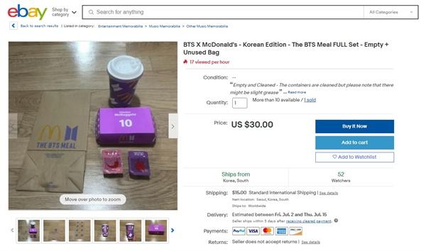 온라인에 올라온 맥도날드 방탄소년단 세트 포장 용기 판매 게시물