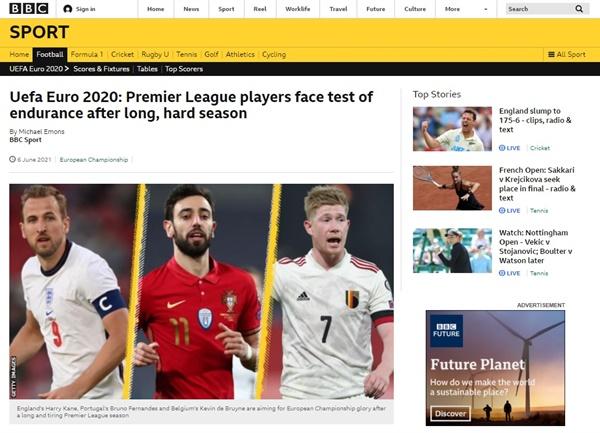 유로 2020 대회를 전망하는 영국 BBC 뉴스 갈무리.