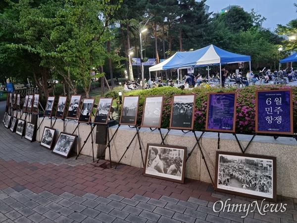 6.10민주항쟁 34주년과 6.15공동선언 21주년을 기념하는 기념식이 10일 오후 대구시 중구 2.28기념공원에서 열렸다. 이날 기념식장 주변에는 당시의 모습을 담은 사진전도 함께 열려 시민들의 발길을 붙잡았다.