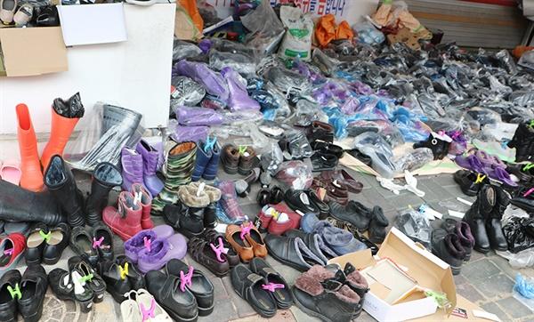 대흥신발에서 팔던 신발들
