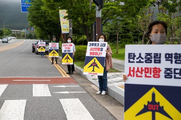 기후위기 충남행동 회원들이 11일 충남도청 문예회관 앞에서 캠페인을 벌이고 있다.