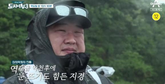 채널A 예능 <나만믿고 따라와, 도시어부 시즌3>
