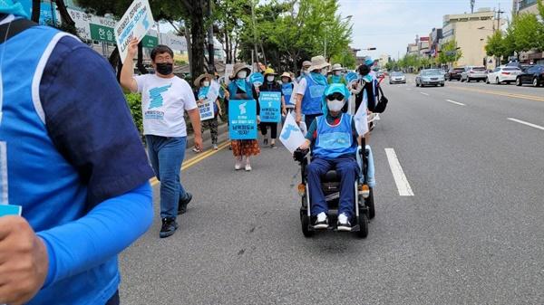 휠체어 행진