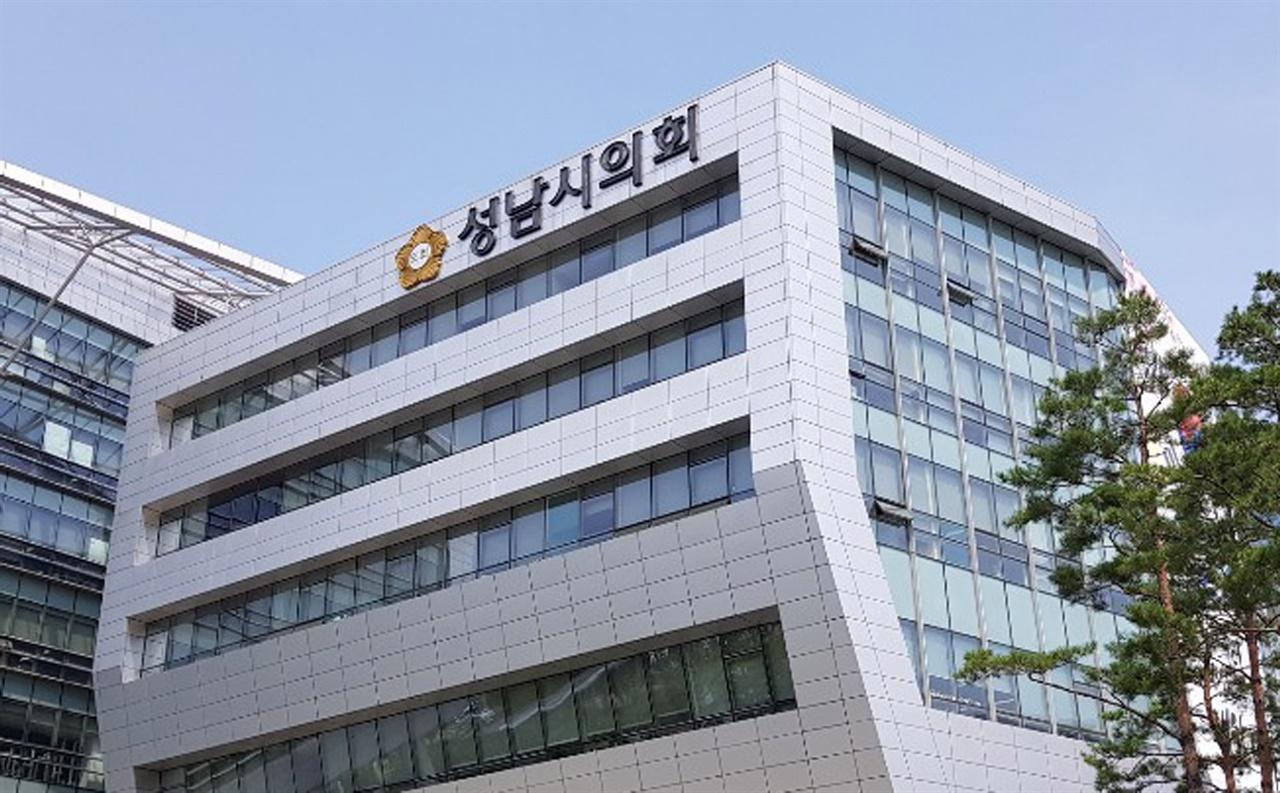 성남시의회 전경