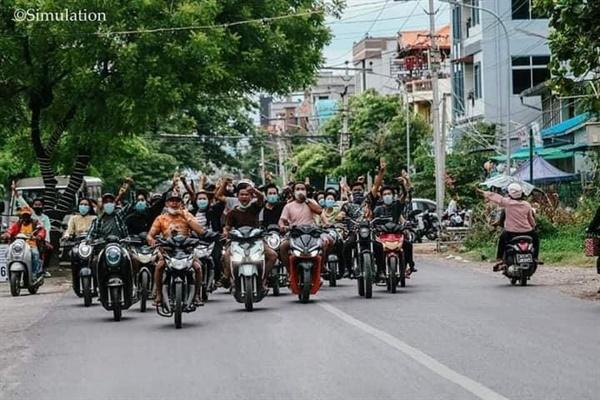 미얀마 민주화시위.