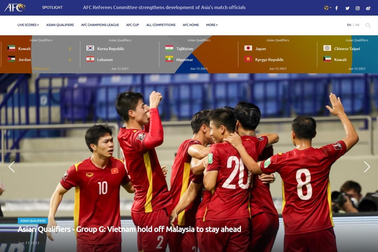 베트남의 말레이시아 제압 소식을 알리는 아시아축구연맹 홈페이지 갈무리.