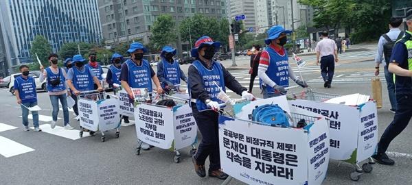 카트를 밀고 청와대로 행진하고 있는 인천국제공항 2차 하청업체 ㈜ACS 소속 카트 관리·보수 노동자들