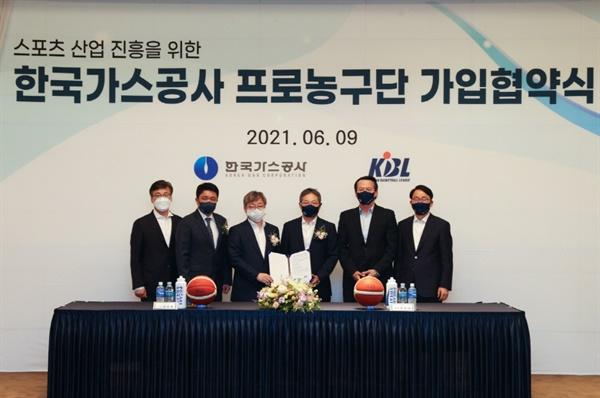 6월 9일, 대구 인터불고 호텔에서 진행된 한국가스공사 프로농구단 인수 협약식 장면