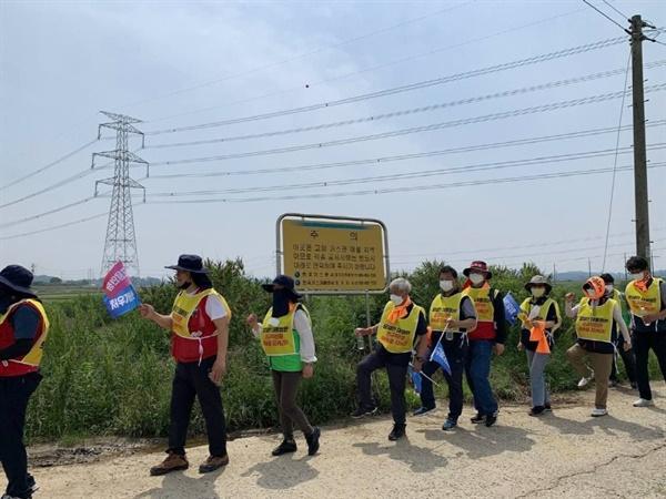 가스배관망을 따라 도보행진 하고 있는 한국가스공사 비정규직 노동자들 / 출처: 공공운수노조 한국가스공사 비정규지부