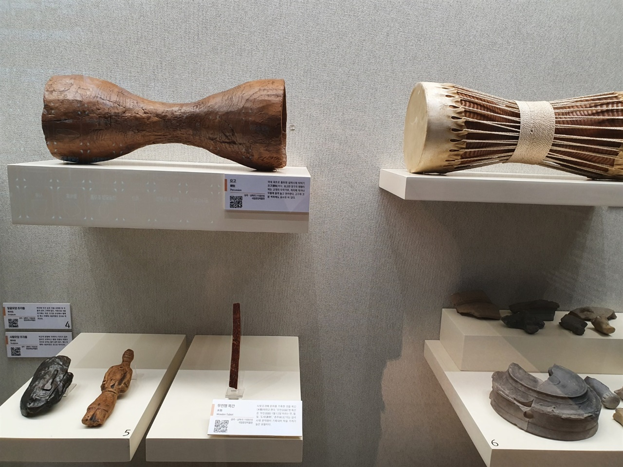 이성산성에서 출토된 주요 유물들 예전 백제의 위례성이라고 추측하는 학자도 있을 정도로 이성산성은 우리나라 고대사의 중요한 장소 중 하나라고 볼 수 있다. 이성산성에서 출토된 유물중에 장구의 원형이라 할 수 있는 요고도 전시되어 있었다.
