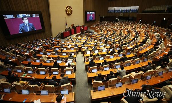 더불어민주당 송영길 대표가 16일 서울 여의도 국회에서 열린 본회의에서 교섭단체 대표연설을 하고 있다.