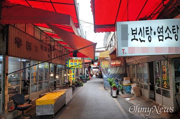 대구시 북구 칠성시장 인근에 있는 칠성개시장.