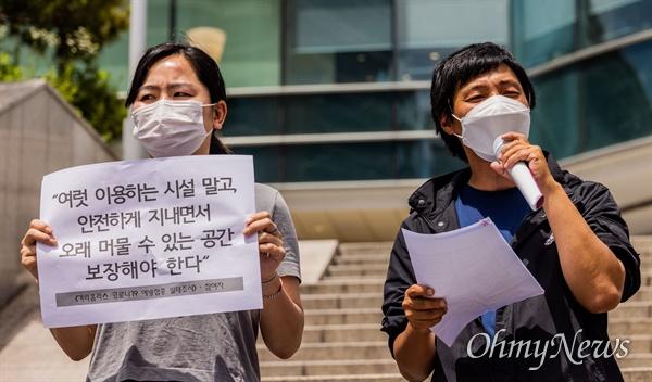 홈리스행동이 16일 오전 서울역 앞 광장에서 홈리스 코로나19 예방접종 실태조사 발표 기자회견을 열고 있다.
