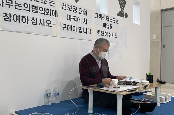 15일 강원 원주시 국민건강보험공단 본관 로비에서 김용익 이사장이 이틀째 단식을 하고 있다.